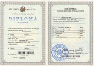 Нотариальный перевод диплома в Москве Цена от руб МК  Нотариальный перевод диплома