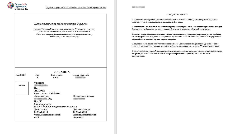 Прокурору московского района г тверь